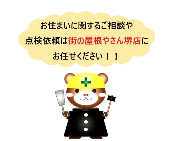くまさんロゴ