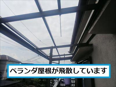 ベランダ屋根飛散