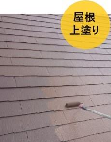 堺市南区にて中塗り・上塗り塗装を行い塗装工事が完了しました