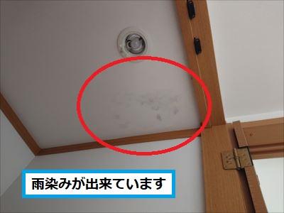 和泉市にて雨漏り調査!ベランダ防水が原因で応急処置をしました