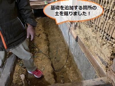 遣り方 添え基礎 耐震改修