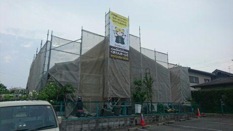 屋根工事 コラム