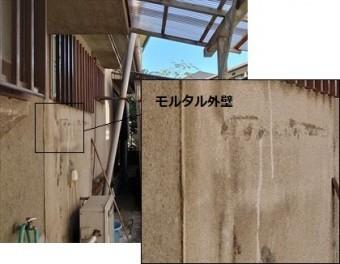 モルタル外壁 劣化 クラック 色褪せ