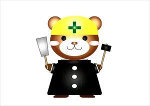 くまさんロゴ 現地調査簿ブログ