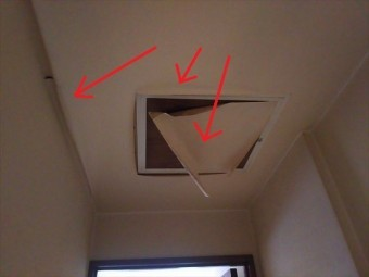 雨漏り部天井