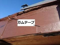 ガムテープでの補修 ケラバ水切り 堺市南区 屋根工事