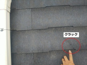 屋根材クラック