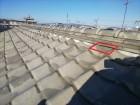 屋根雨漏り部分調査