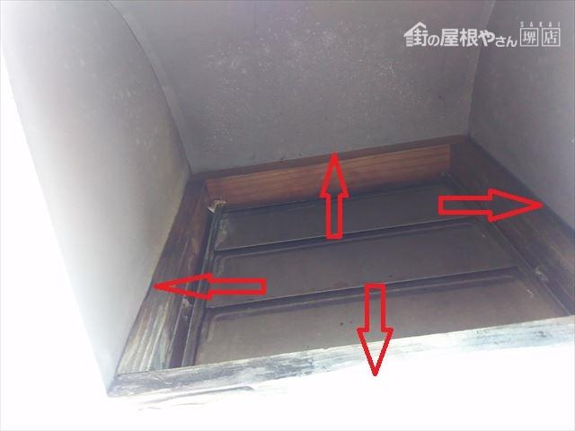 雨漏り換気扇外部