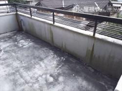 テラス雨漏り改修前