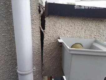 玄関庇側面不良状況