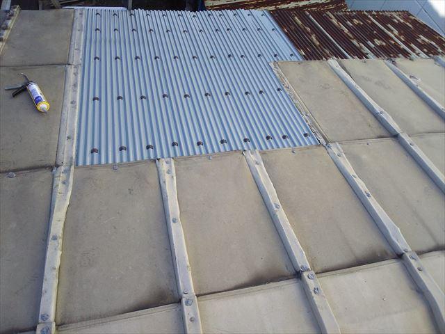 鋼板製波板修繕完了