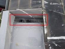 瓦棒葺き内樋