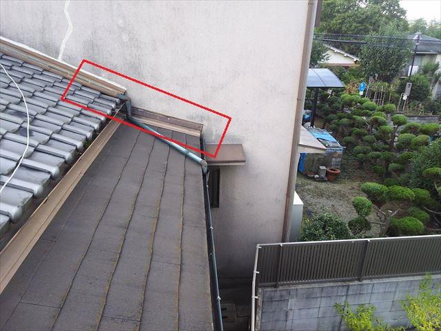 雨漏り部屋根状況