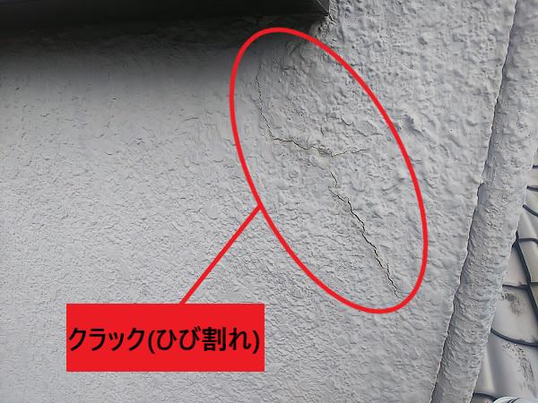 モルタル壁のクラック ひび割れ