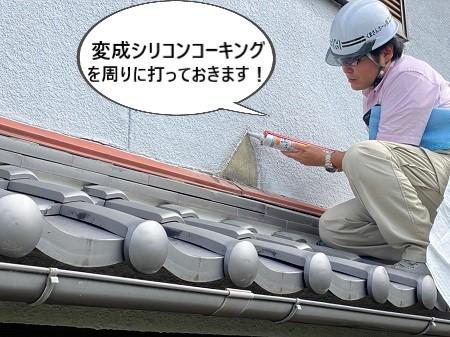 外壁の浮き補修 シリコンコーキング