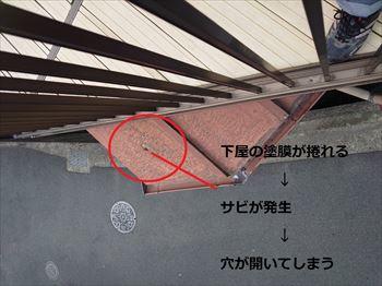 堺市西区にて劣化により屋根にサビが発生した現場調査の様子