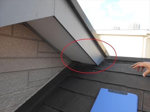 屋根接 コラム