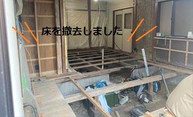無筋コンクリート基礎 耐震改修