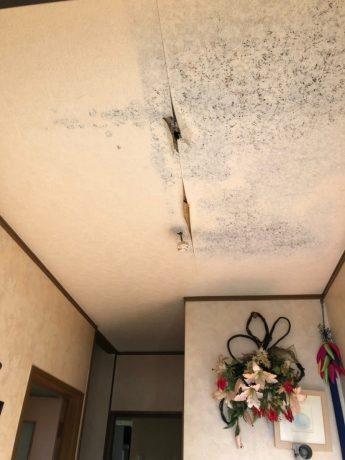 天井漏水被害状況
