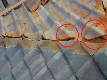 屋根瓦不備修繕状況
