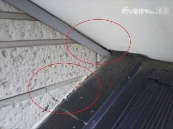 屋根接点部入隅-コラム