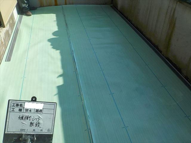 シート防水緩衝シート敷設