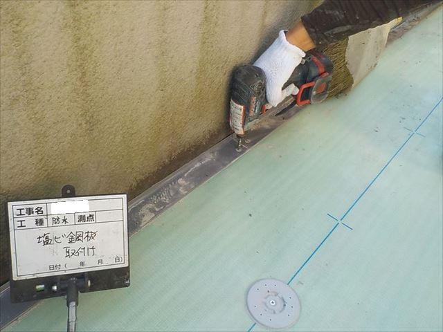 シート防水塩ビ鋼板取付け