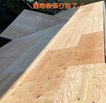 野地板張り完了 屋根葺き替え