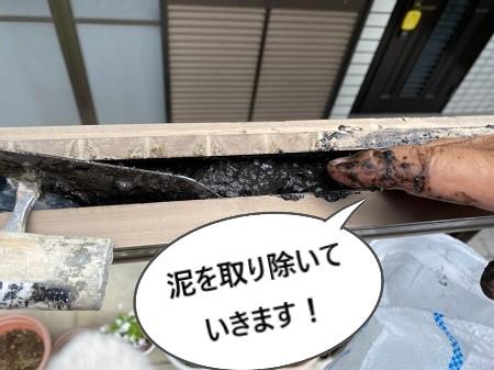 波板屋根 テラス フレーム掃除