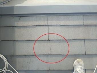 調査 屋根 亀裂