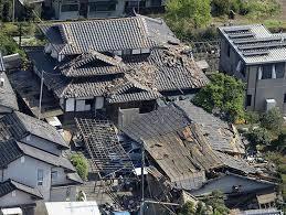 大きな地震災害