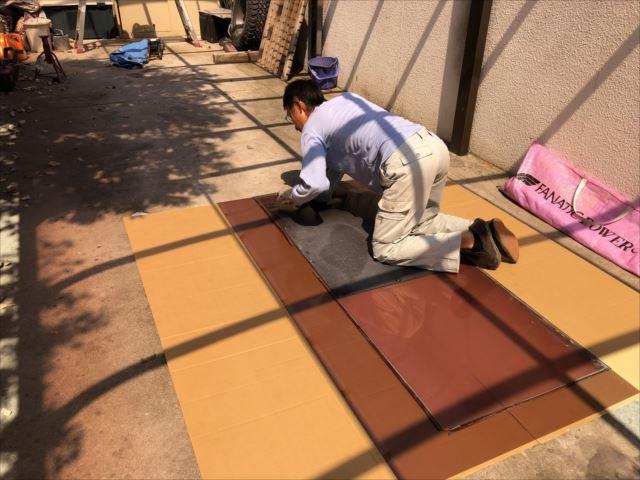 屋根材 カット