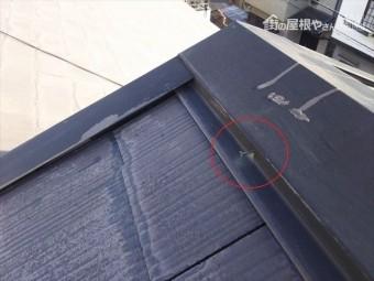 屋根棟板釘抜け コラム