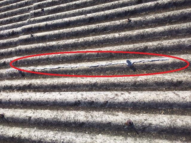 スレート波板屋根ひび割れ補修