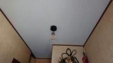 玄関天井改修