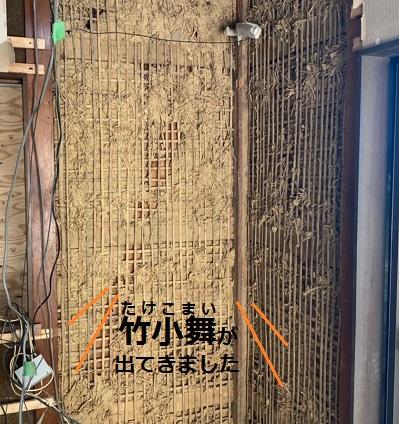 竹小舞 土壁 耐力壁工事
