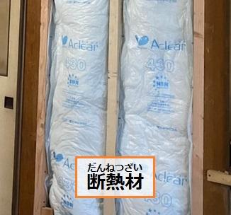 断熱材 壁補強工事 耐震改修