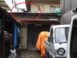 鋼板屋根施工前