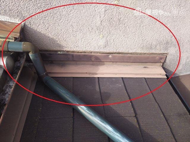 雨漏り部屋根板金