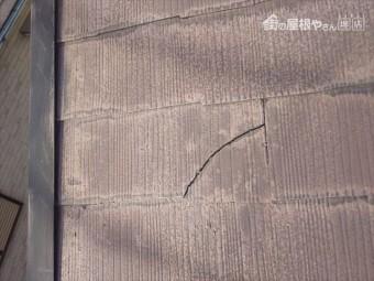 屋根スレート割れ-コラム