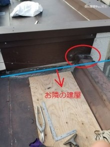 鋼板平葺き仕舞い完了