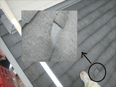 屋根材 欠け 施工事例