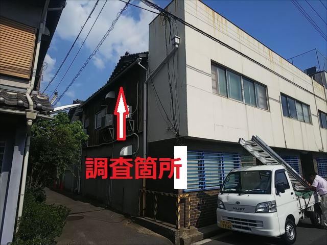 大阪市生野区にて劣化している瓦屋根の調査依頼を頂きました