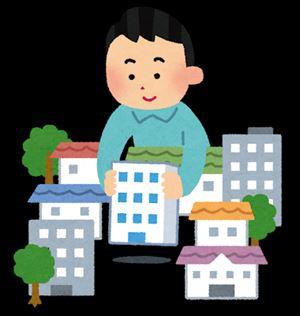 屋根材耐用年数 コラム