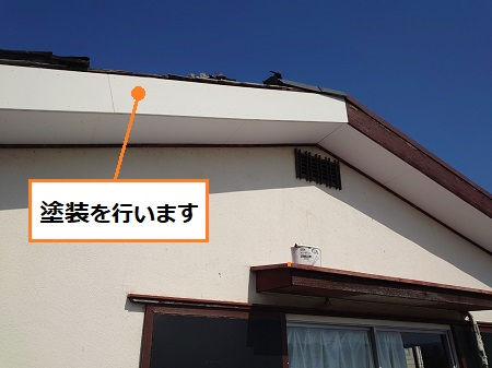 塗装前 軒天と破風板