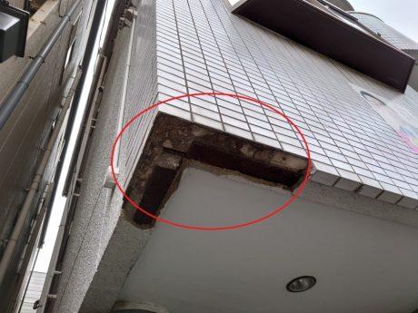 玄関テラス天井破損部状況