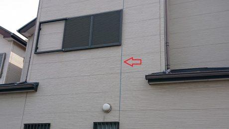外壁目地シール欠落状態