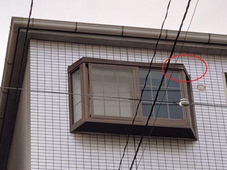 4階出窓現状