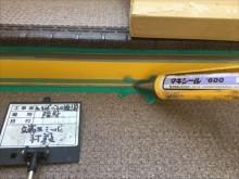 鉄骨階段床面シート貼りシール打設